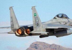 Nouvelles frappes aériennes de la coalition