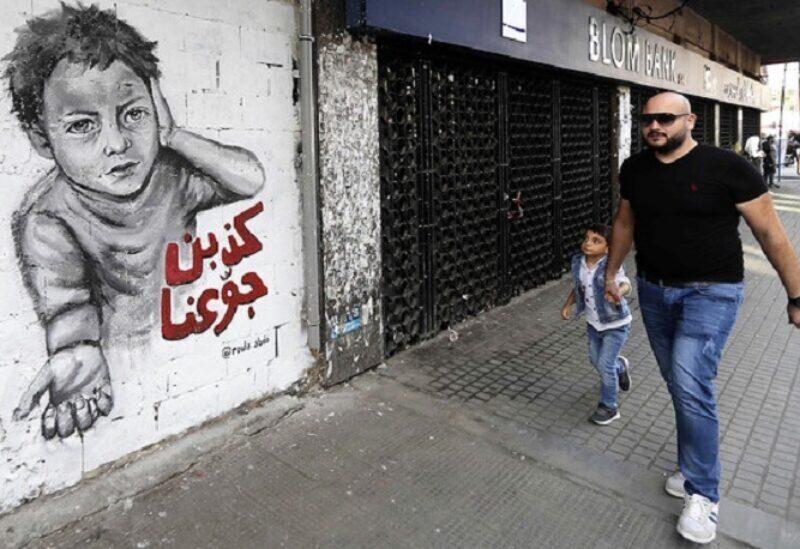 La crise économique au Liban s'aggrave
