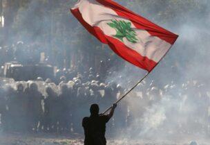 La crise politique au Liban se poursuit, sans solution en vue