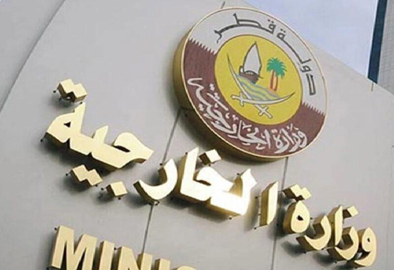 Le ministère qatari des Affaires étrangères