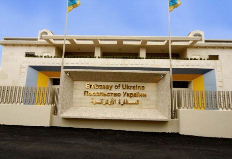 L'ambassade d'Ukraine