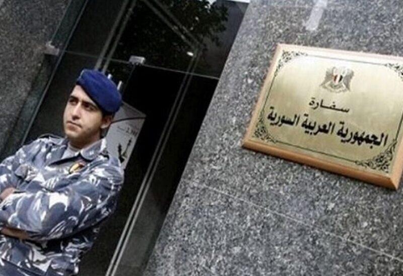 L'ambassade de Syrie à Beyrouth