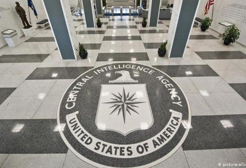 Agence centrale de renseignement des États-Unis