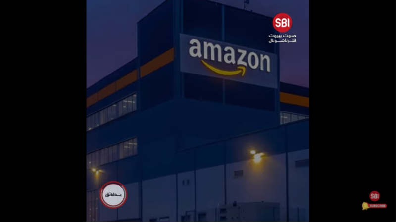 Amazon recherche un expert en crypto-monnaie