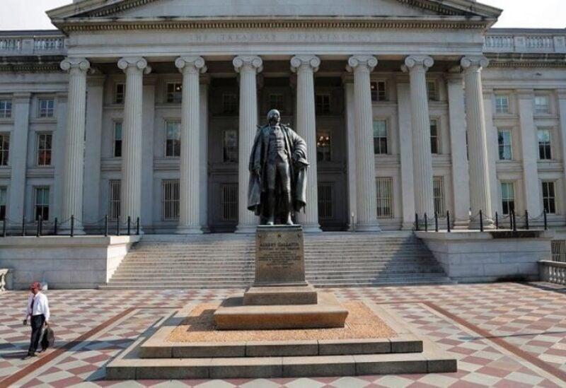 Bâtiment du département du Trésor des États-Unis à Washington - Archives