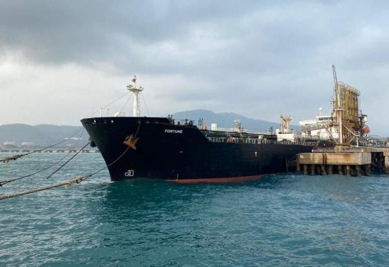 Carburant iranien