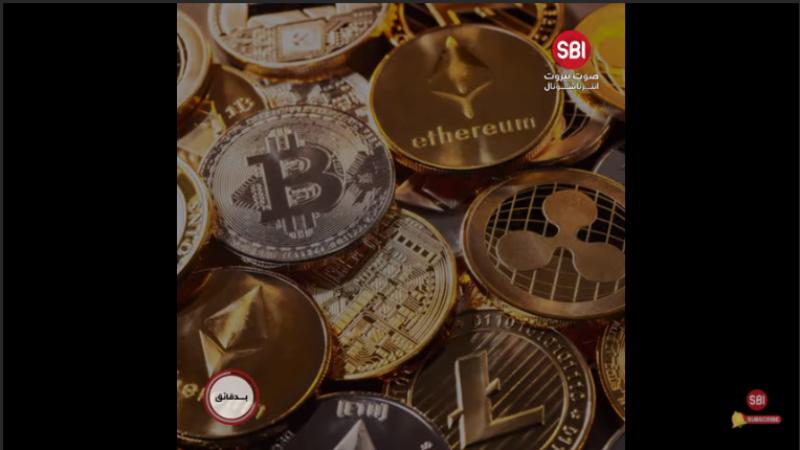 Comment la Chine fait-elle pression sur les crypto-monnaies