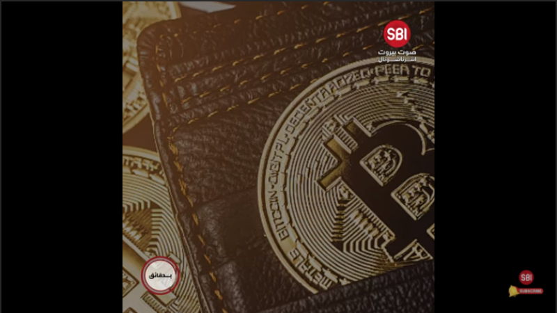 Construisant le premier portefeuille matériel pour Bitcoin