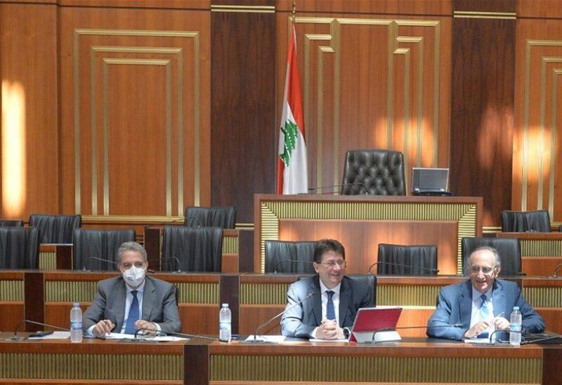 Le Comité des Finances et du Budget