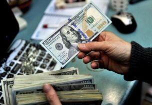 Dollar du marché noir