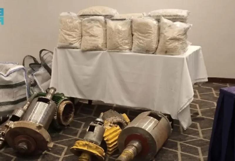 Drogue saisie par l'Arabie saoudite