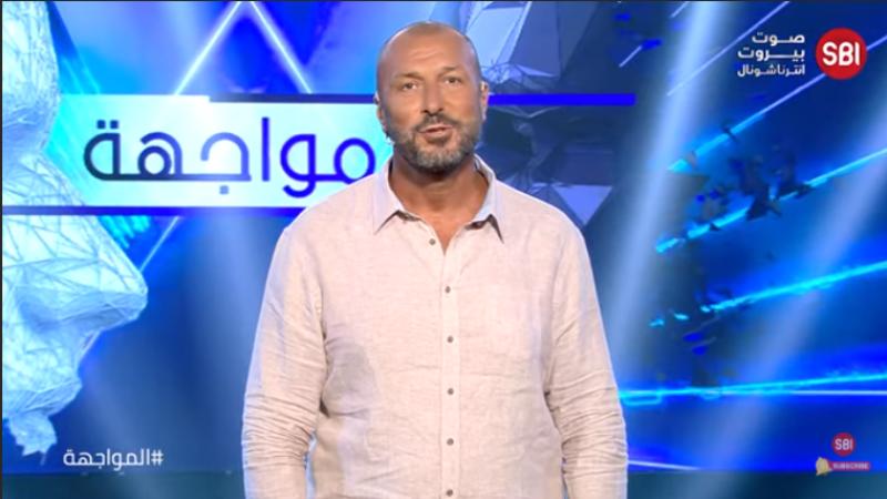 Elie Mshantaf