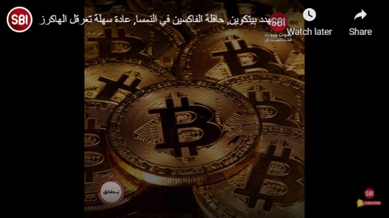 Ethereum menace Bitcoin