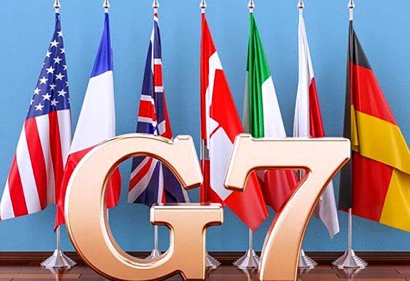 Groupe de G7