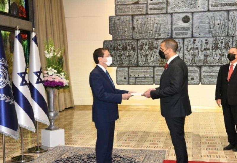 L'Ambassadeur de Bahrain et le président israélien