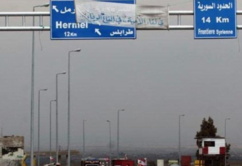 La frontière libano-syrienne