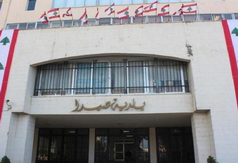 La municipalité de Sidon