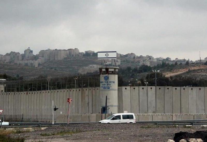 La prison de Gilboa