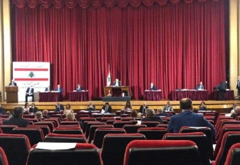 La session parlementaire