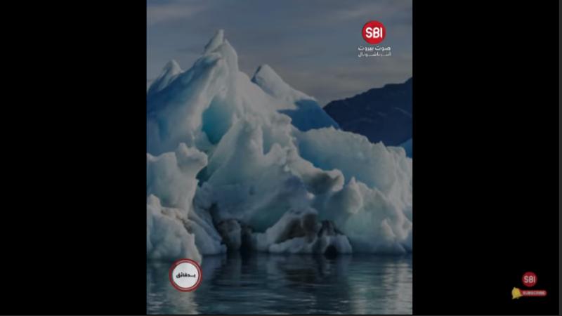 Le Groenland est en danger