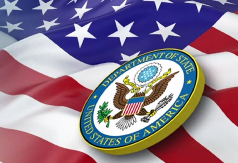 Le département d'État américain
