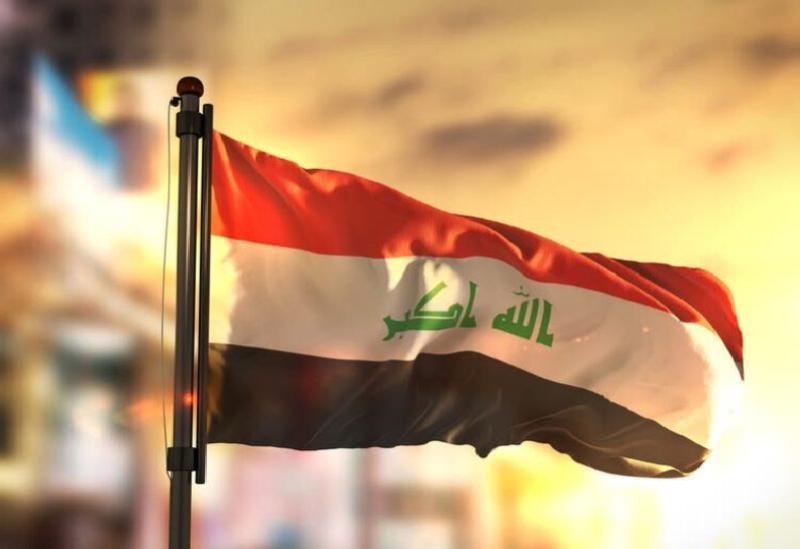 Le drapeau irakien