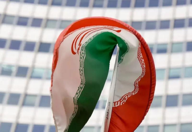 Le drapeau iranien devant l'Agence internationale de l'énergie atomique