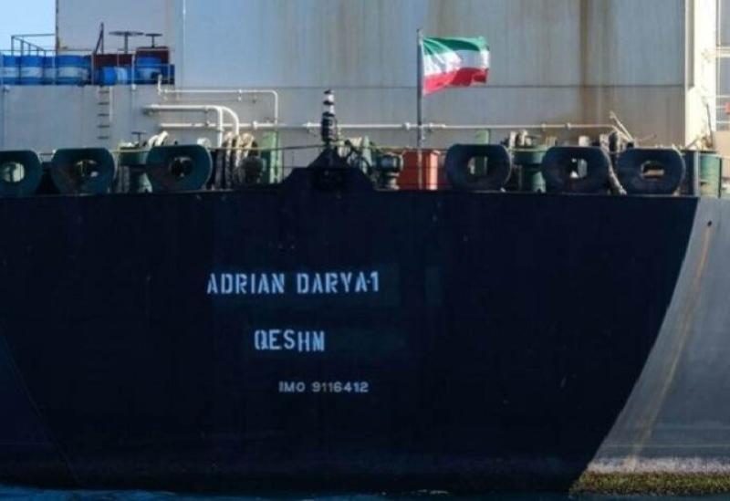 Le pétrolier iranien- archives