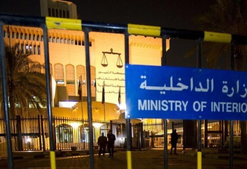 Le tribunal kuwaitien