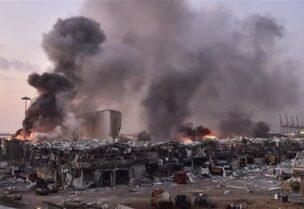 Dégâts causés par l'explosion du port