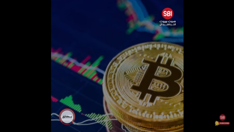 Pourquoi l'effondrement des monnaies numériques