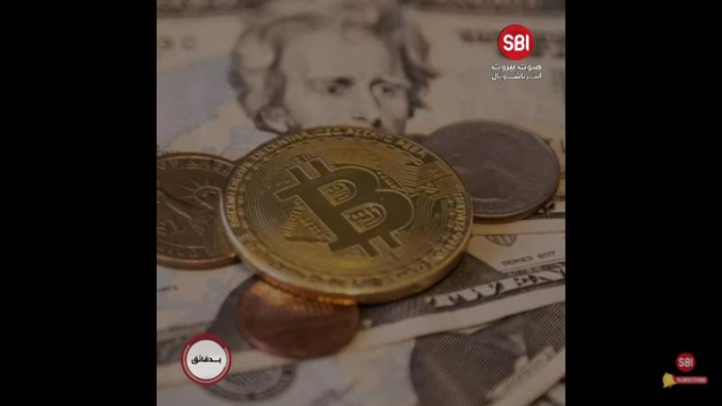 Qu'est-ce que la monnaie numérique américaine