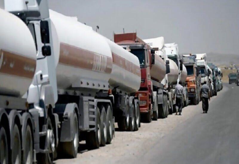 Réservoirs de carburant