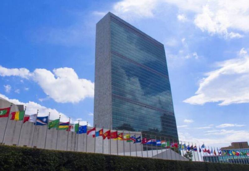 Le siège des Nations Unies