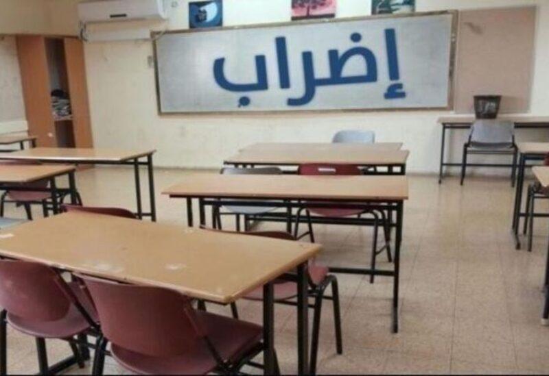 Les enseignants prévoient de lancer une grève pour la nouvelle année scolaire