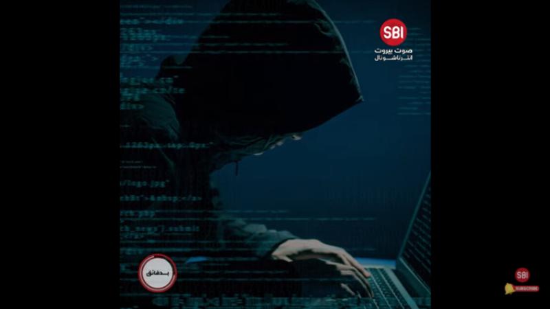Un hack électronique d'une valeur de 70 millions