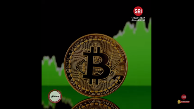 Une campagne chinoise sur Bitcoin