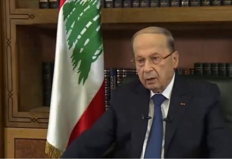 Le Président de la République, le Général Michel Aoun