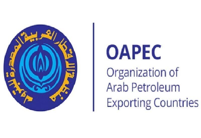 L'Organisation des pays arabes exportateurs de pétrole (OPAEP)