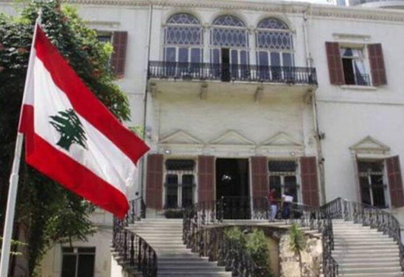 Le ministère des Affaires étrangères et des Emigrés