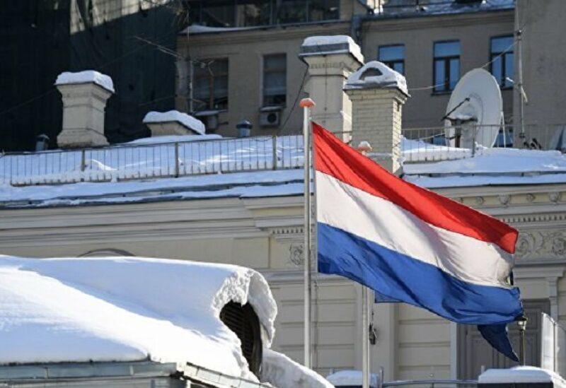 Ministère néerlandais des Affaires étrangères