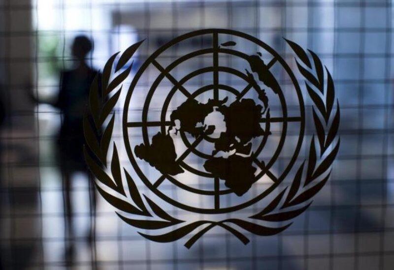 Le logo des Nations unies