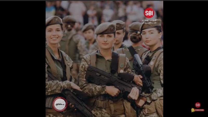 les femmes de l'armée ukrainienne