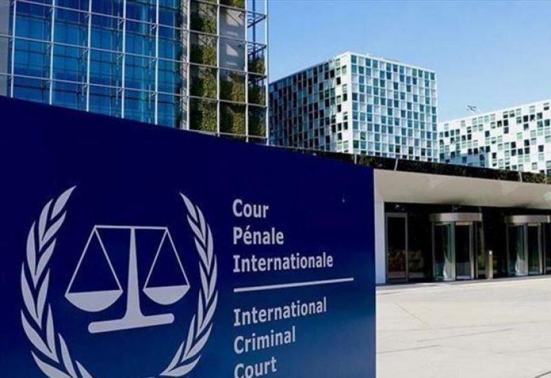 Tribunal international pour le Liban