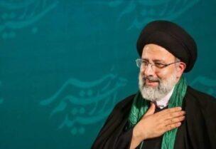 Le président iranien Ebrahim Raissi