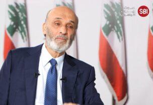 Chef du Parti des Forces Libanaises, Samir Geagea