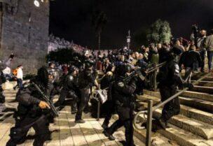 La police d'occupation à Jérusalem