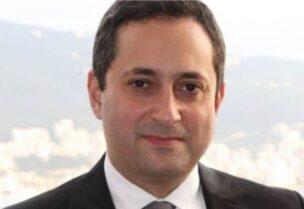 Tarek Bitar