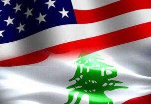 Les drapeaux du Liban et de l'Amérique