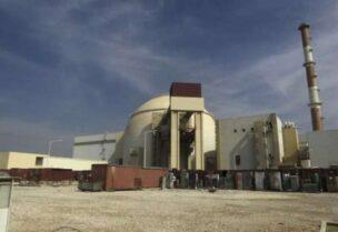 Installation nucléaire iranienne - Archive